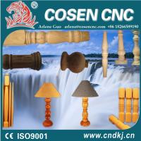 China SAFE WOOD LATHE /COSEN cnc wood turning lathe woodworking machine /stair colum bluster easy maker wholesale