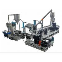 China Full Automatic PP Plastic Bottle Recycling Machine / Hot Cutting Granulator Equipment wholesale