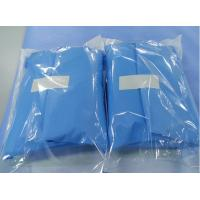 China Paediatric Disposable Surgical Packs 45gsm - 55gsm Thickenss CE Certification wholesale