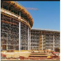China Q235 Carbon Steel Slab Formwork Scaffolding System For Roof , Thickness 2.5mm wholesale