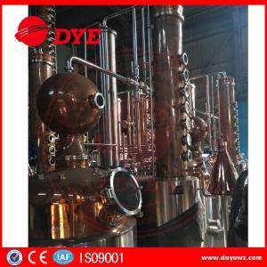 China 1000L steam gin short path distillation column machine for sale wholesale