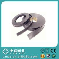 China C Profile Rubber Covered Magnets Card Holder Magnetic Extrusion Strips wholesale