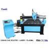 China Fire Head CNC Plasma Cutting Machine Heavy Duty Body For Thickness Metal Cut wholesale