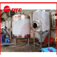 China Pub Industrial Electric Water Tank Cooling System Dish Top / Bottom wholesale