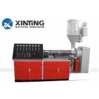 China Sj Main Extruder Plastic Extrusion Machine Single Screw For Pipe Extrusion wholesale