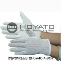 Buy cheap Anti Skid Durability ESD Anti Static Gloves / PU Coated Gloves For Product Inspection from wholesalers