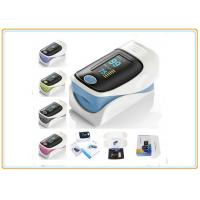 China High Accuracy Medical Grade Pulse Oximeter , Four Display Mode Oxygen Pulse Oximeter wholesale