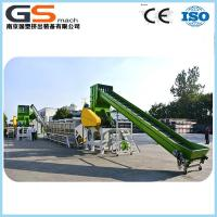 China plastic pp pe film recycling machine and granulating machine wholesale