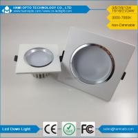 China Newest 6inch 8inch Dimmable LED Down Light with ctick , CE, ROHS wholesale