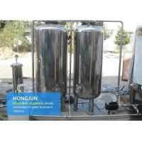 China Anti Rust Wastewater Treatment Equipment , Ro Water Purifier For Industrial Purpose wholesale