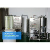 Buy cheap UF Filters Ro Water Purification System , Reverse Osmosis Waste Water Treatment from wholesalers