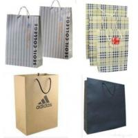 China Bag, Packing Bag, Shipping Bag, Paper Bag, Leather Bags on sale