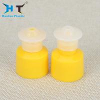 Quality PP Sports Plastic Water Bottle Push Pull Cap No Obvious Odor OEM Accept for sale