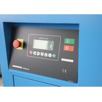 Buy cheap Low Noise Industrial Screw Air Compressor , 10HP 7.5 KW Oil Lubricated Air from wholesalers