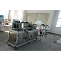 China HIgh Speed Non Woven Mask Machine Fish Type AC380V With 3160 * 800 * 1400mm wholesale