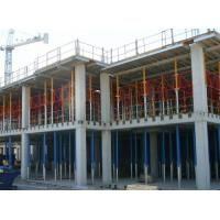 China cold-rolled steel concrete slab formwork scaffolding system for concrete floors wholesale