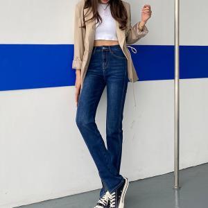 China 190GSM-200GSM High Rise Slim Straight Jeans Ladies Skinny Stretch Denim Pants wholesale