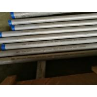 "China Seamless Stainless Steel Pipe, ASTM A312 TP304H , TP310H, TP316H, TP321H, TP347H  Grain Siz Test 1"" SCH40S 6M wholesale"