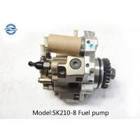 China J05 Engine Electric Injection Fuel Pump With Gear For Excavator wholesale