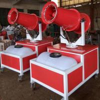 China Dust Suppression Water Mist Cannon With Vertical Pitch Device Strong Flexibility wholesale