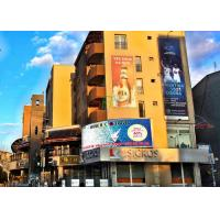 China P10 Outdoor Full Color LED Display , Public Place LED Advertising Billboards wholesale