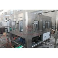 Buy cheap Automatic Complete A To Z Plastic Energy Juice Hot Filling Equipment from wholesalers
