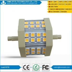 China LED R7S 5W 5050SMD LED Corn Bulb 3000-6500K household saving lamp wholesale