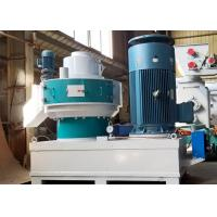 Buy cheap Double Layer Ring Die Pellet Machine for Biomass Fuel Pellets from wholesalers
