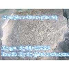 China Raw Powder Anti Estrogen Steroids Clomid Clomiphene Citrate CAS 88431-47-4 wholesale