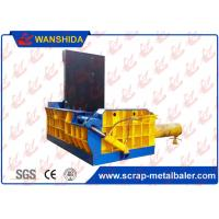 Buy cheap Middle Size Hydraulic Metal Baler Scrap Baling Press Machine For All Kinds Of Steel Scrap Aluminum Copper Scrap from wholesalers