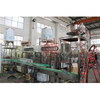 Buy cheap Anti - Foam Plastic Bottle Hot Juice Filling Machine For Beverage Production from wholesalers