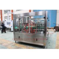 China Monoblock Glass Bottle Filling Line 3 In 1 Juice Rinsing Filling Sealing Machine wholesale