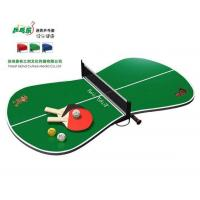 China Young/Old Man/Woman Table Tennis Tables on sale