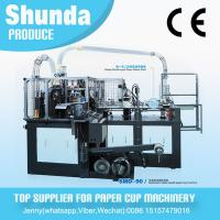 China Max Speed 120 cups per minute Paper Cup Making Machine For Coffee Paper Cup with 2 lesiter hot air devices wholesale