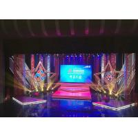 Buy cheap Small pixel pitch Led Panel Indoor Led Video Wall Rental with P2.5 HD LED from wholesalers