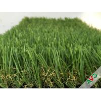 Buy cheap 3 / 8'' Gauge PE + PP Material Flat Garden Artificial Grass For Exhibition from wholesalers