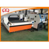China Water Cooling 500W Fiber Laser Cutting Machine Stainless Steel CNC Fiber Laser Cutter on sale