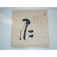 China Silk Mouse Pads wholesale