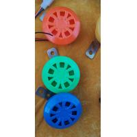 Buy cheap Electric Rickshaw Single Levee Horn Tricycle 12v Plastic Horn Speaker from wholesalers
