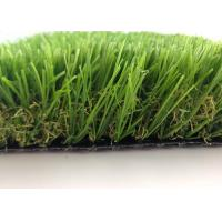 Buy cheap Super Durable Artificial Lawn Grass Waterproof And Resistant To Rotting / Splitting from wholesalers