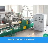 China HDPE Bottle Waste Plastic Recycling Pelletizing Machine Line For HDPE Flakes wholesale
