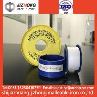 Quality PTFE Thread Seal Tape for sale