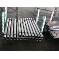 China Metal Rod Hollow Piston Rod For Hydraulic Machine , Steel Pipe Bar wholesale