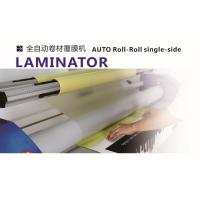 China Cold Photo Lamination Machine , 1.6m Heavy Duty Laminating Machine on sale