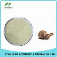 China Cosmetic Grade Skin Care Product Snail Extract Powder wholesale