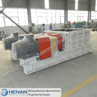China Mineral Coal Sizer on sale