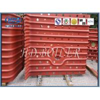 Buy cheap Heat Exchanger Parts Boiler Water Wall Panels With Pin For Power Station Plant from wholesalers