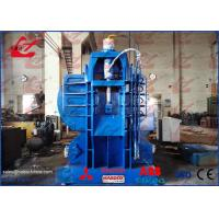 Buy cheap High Capacity Metal Scrap Logger Baler Machine For Light Metal Scraps Baling Into Blocks from wholesalers