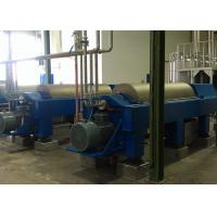 China High Efficiency Horizontal Decanter Centrifuge PVC Sludge Used 220V / 380V wholesale
