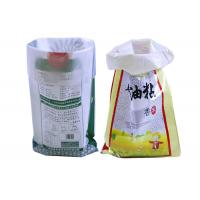 Buy cheap 25kg PP Woven Polypropylene Feed Bags , Plastic Animal Feed Bags from wholesalers